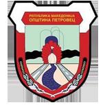 Општина Петровец